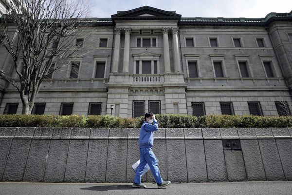 relates to 日銀は企業の支払い能力低下リスク警戒、コロナ長期化なら-関係者
