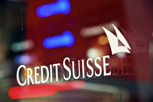 Credit Suisse Says It Expects to Report Second-Quarter Profit