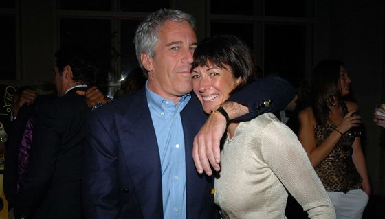 Ghislaine Maxwell's 2016 Testimony Is Released by Judge