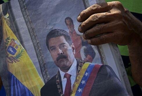Portrait of Venezuelan President Nicolas Maduro