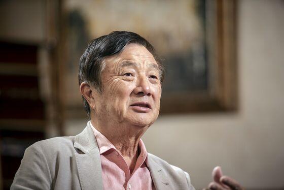 Huawei's Founder Vows To Keep Making Smartphones in Biden Era