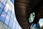 Starbucks Corp. Cafe As Growth Remains Sluggish