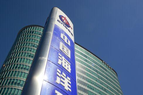 Cnooc Headquarters in Beijing