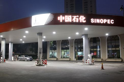 Sinopec Group Said to Explore Takeover Offer for Maurel & Prom