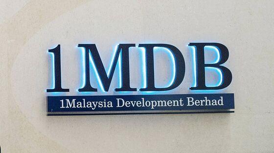 Goldman Malaysia Unit's Sentencing to Trigger Bank's Payment