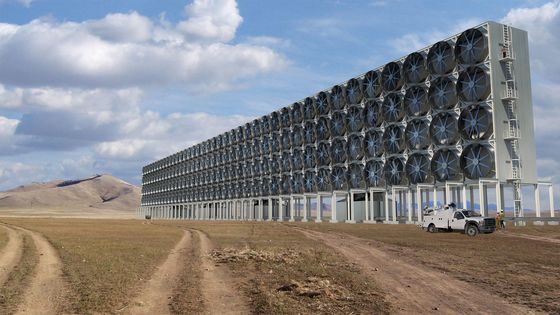 A Once-Iffy Form of Carbon Capture Is Getting a Lot Better