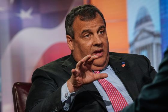 Chris Christie to Tap Tax Break With Real Estate Fund
