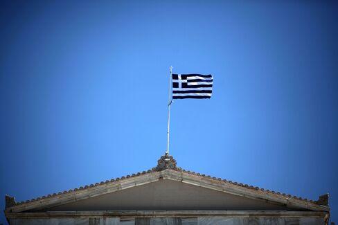 Greek National Parliament