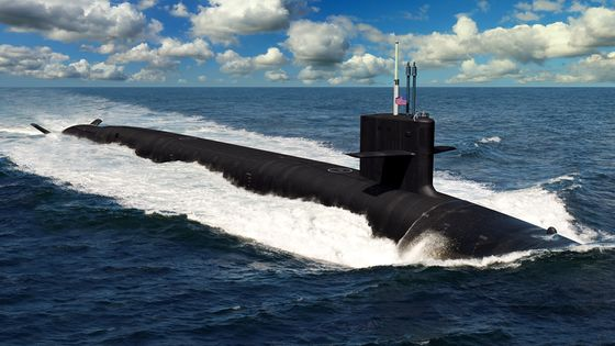 Next-Generation U.S. Nuclear Sub Facing Cost Overruns, Delays
