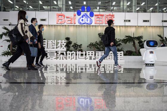 Baidu Seeks Up to $3.6 Billion in Hong Kong Second Listing