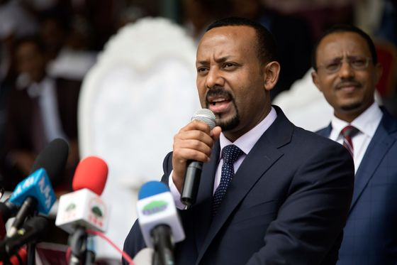 Ethiopia Could Sell Airline Hotel, Airports in Investor Hunt