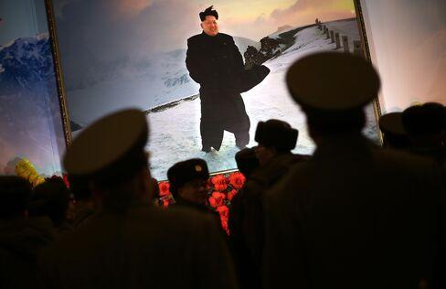APTOPIX North Korea Day of the Shining Star