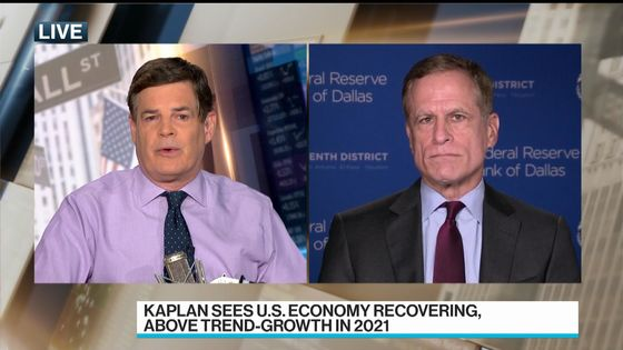 Fed's Kaplan, Wary of Bubbles, Dissented to Preserve Flexibility