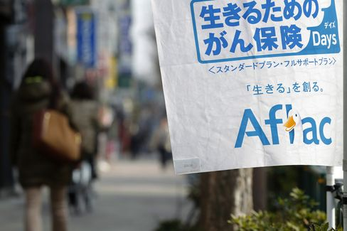 Aflac Store in Japan