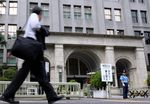 Japan May Scrap Plan to Build New Finance Ministry HQ