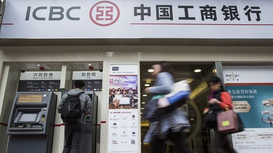 China's Big Banks Drop After Posting Profit Gains of Below 3%