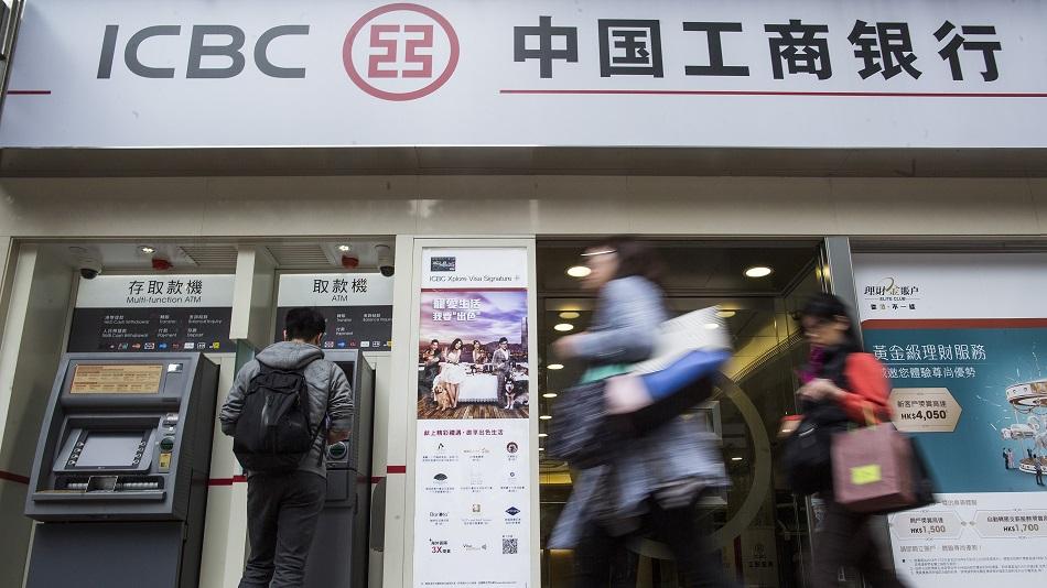 China's Biggest Banks Post Profit Gains Below 3%