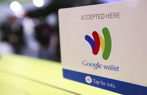 Deutsche Telekom in Talks With Google on Mobile Wallet Platform