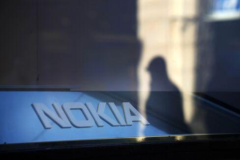 Nokia Oyj store in Helsinki