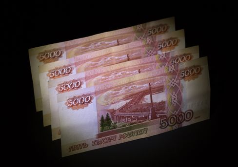 Russian 5000 ruble denomination banknotes