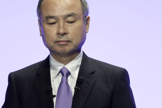 SoftBank Nears End of $23 Billion Buyback, Imperiling Rally