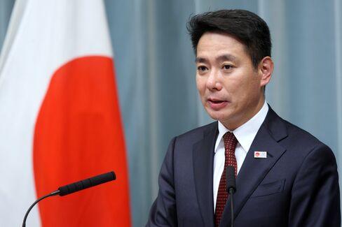 Japanese National Strategy and Economy Minister Seiji Maehara