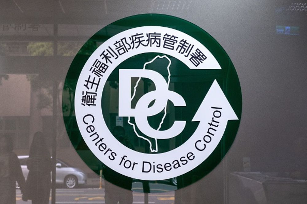 Ahead of the World Health Organization.