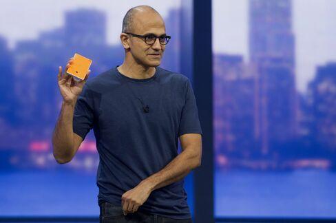 Microsoft Corp CEO Satya Nadella