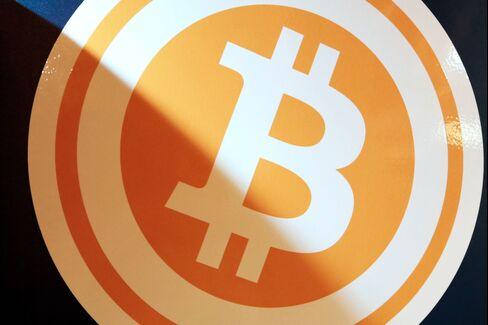 A Bitcoin Logo
