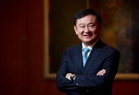 Thai Former Prime Minister Thaksin Shinawatra