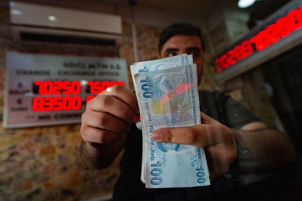 TURKEY-ECONOMY-CURRENCY