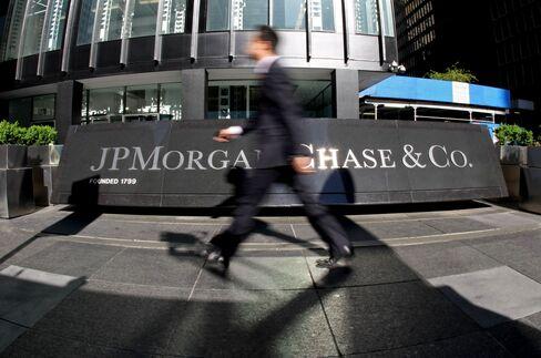 JPMorgan May Show Record Profit