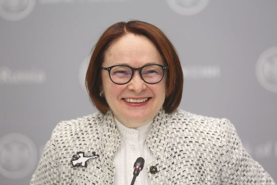 Read My Brooch, Says Russian Central Bank Chief Nabiullina