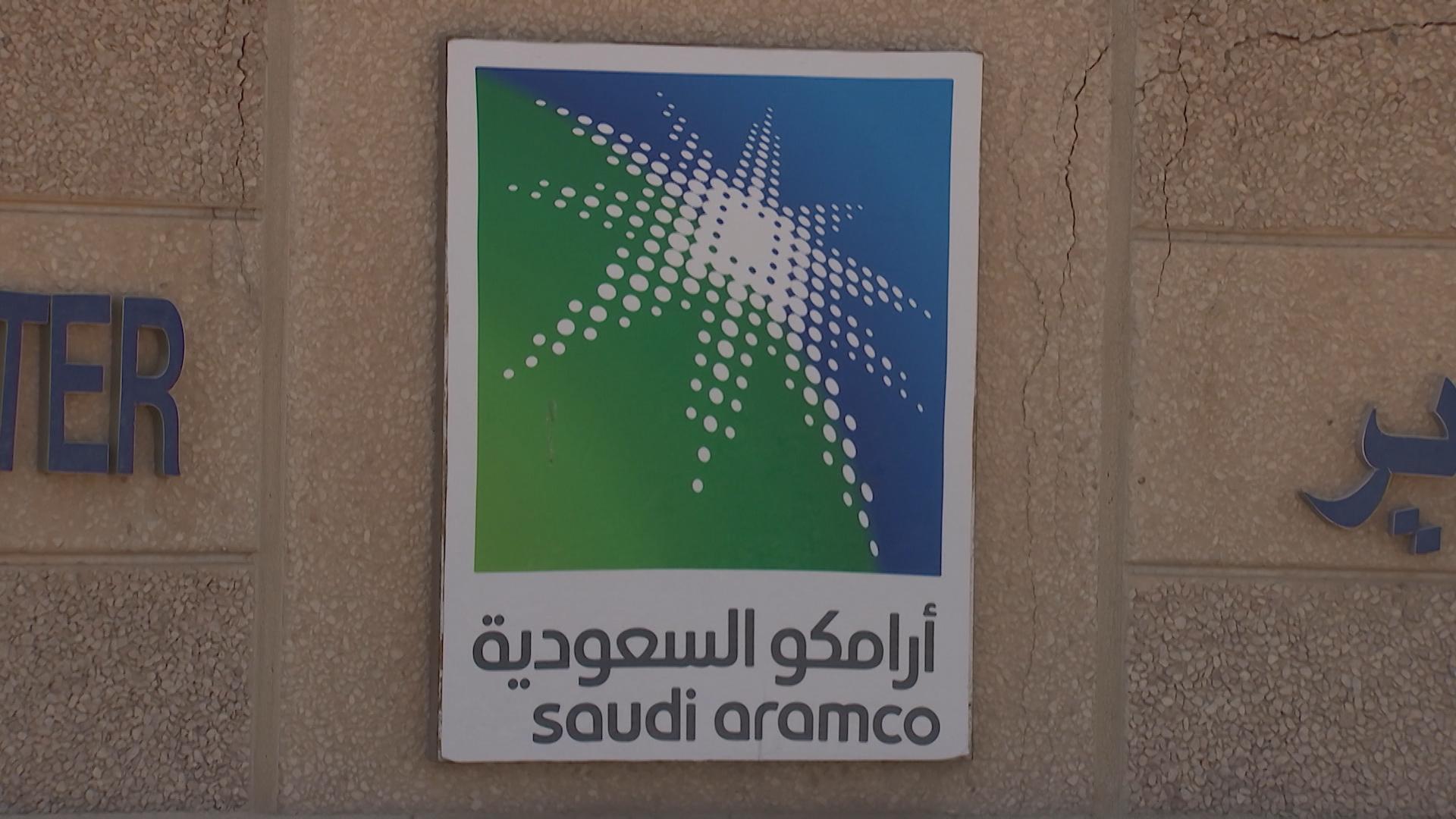 Saudi Aramco Delays Planned IPO Launch