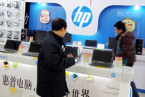 HP and Dell Gain on Asian Rivals. Just Don't Call It a Comeback