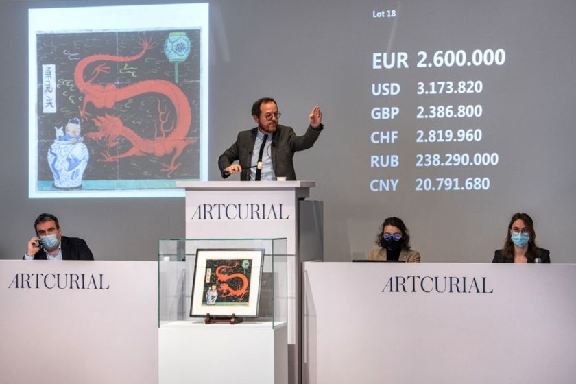 relates to Tintin Comic Book Art Breaks Auction Record