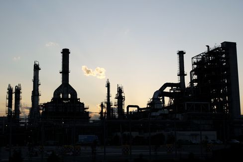 TonenGeneral Refinery