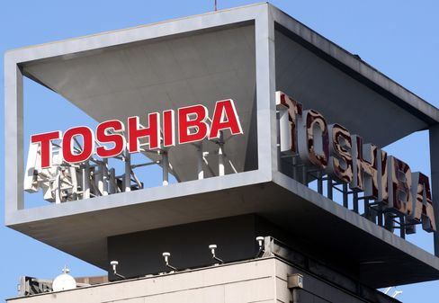 Tepco, Toshiba May Be Among Most Hurt by Quake
