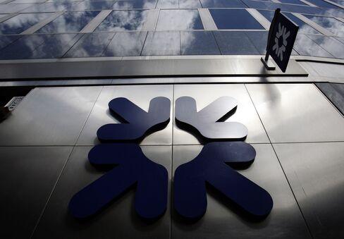 RBS Said Discuss $6.4 Billion Asset Sale to Mitsubishi UFJ