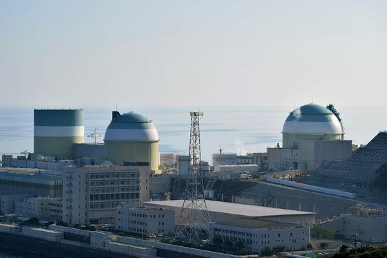 Japan Court Paves Way for Restart of Shikoku Nuclear Reactor