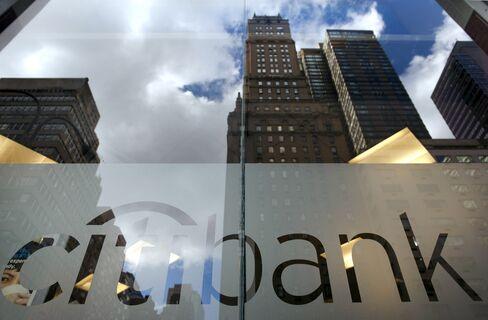Citi, JPMorgan Report Lowest Revenue Since '08