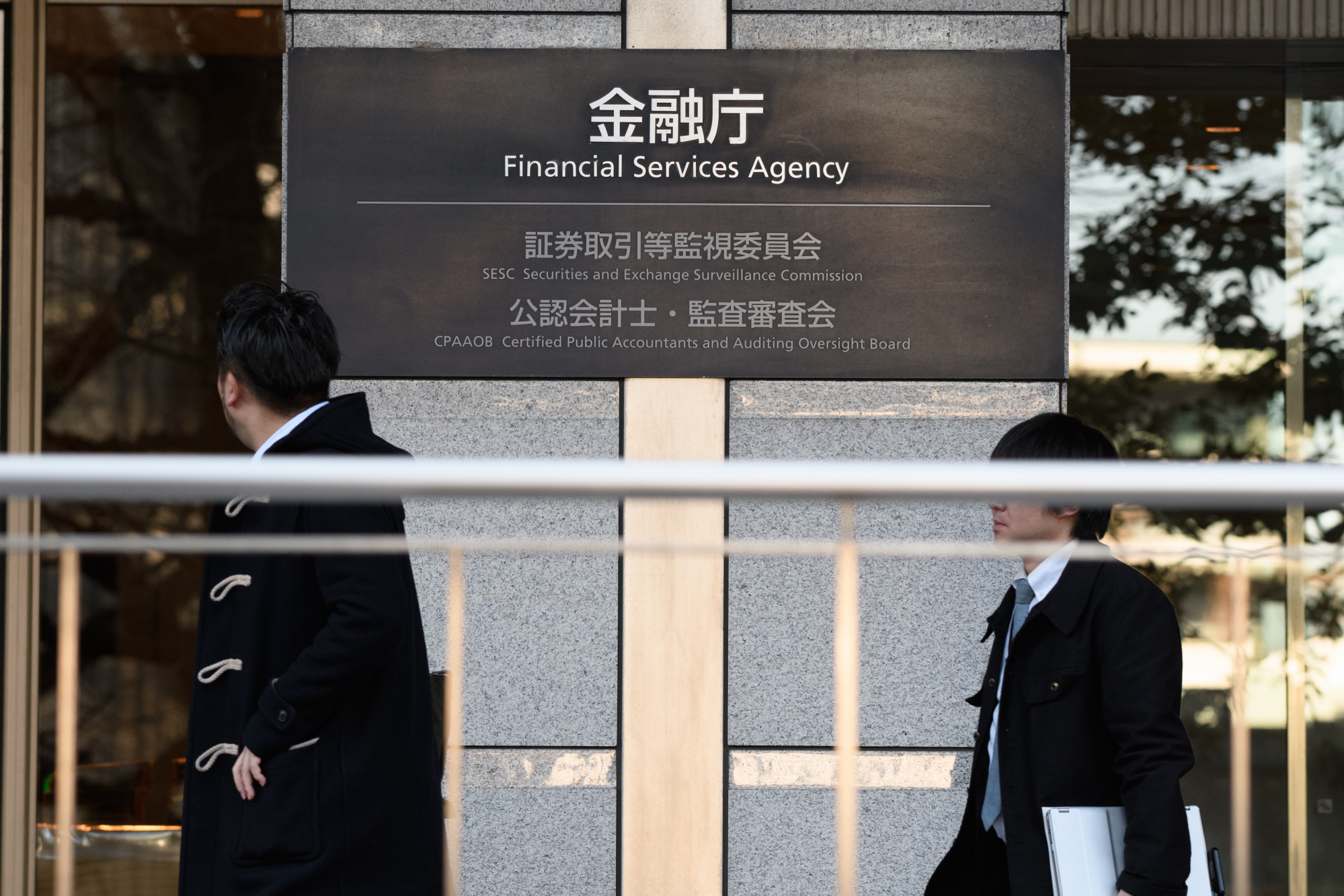 Coincheck Inc. Files A Report To Regulators Over $500 Million Cryptocurrency Heist