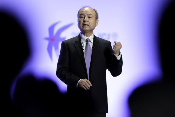 SoftBank Vision Fund ProfitNears $30 Billion on Coupang