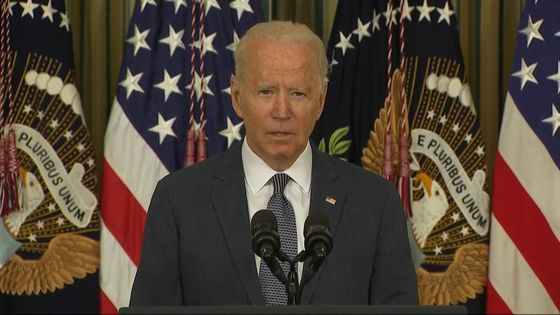 Biden Says Competition Order to Restore 'Heart' of Capitalism