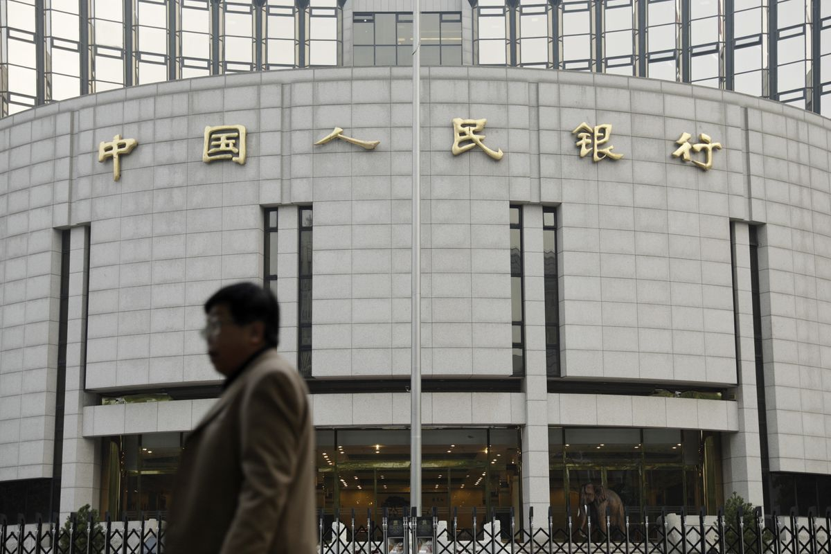 China's Banks Are Still in Trouble thumbnail