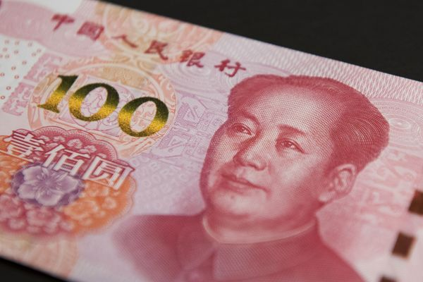 New Chinese 100-Yuan Banknotes As New Design Goes Into Circulation