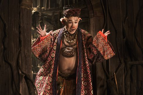 Zhu Bajie, a half-man, half-pig character from the hit Chinese film The Monkey King 2.