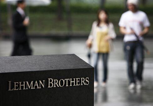 Lehman Sues Intel Alleging Breach of $1 Billion Swap Deal