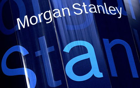 Morgan Stanley May Sell Commodity-Unit Stake to Qatar