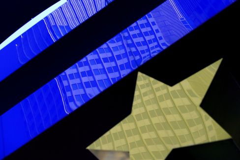 German Government Bonds Fall Before ECB Interest-Rate Decision